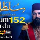 Payitaht -Abdülhamid- 152.Bölüm Urdu