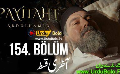 Payitaht -Abdülhamid- 154 Final Season 5